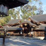 紅葉の今宮神社を散策する 玉の輿神社にお参りしよう