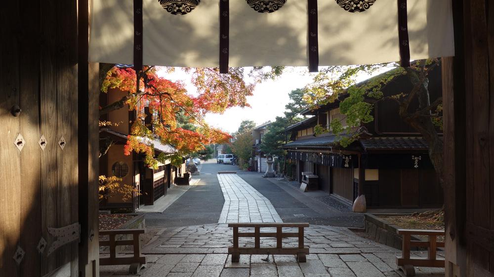 秋の 京都市北区紫野 今宮神社