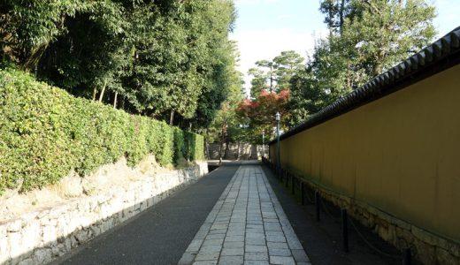 京都に住んでみて