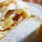 冷凍パイシートでアップルパイを作る