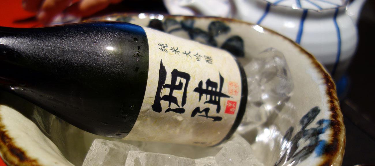 純米大吟醸 佐々木酒造さん 西陣