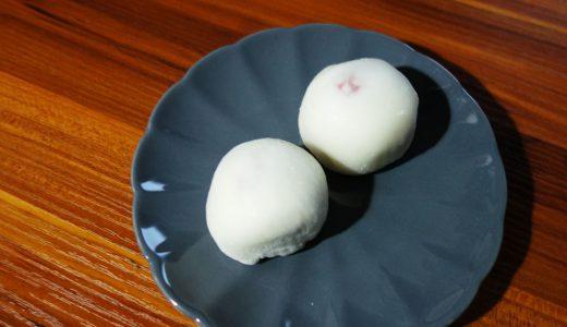 いちご大福が幸せの美味しさ 紫竹 仙寿堂さん