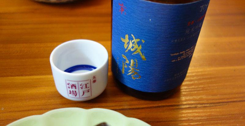 美味しいお酒は幸せ。本当に鯖寿司とあう。日本酒 城陽