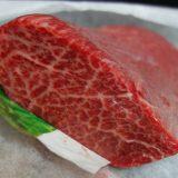 牛肉の部位はとうがらし肉(ウデ)が好きです。たたきが個人的におすすめ。