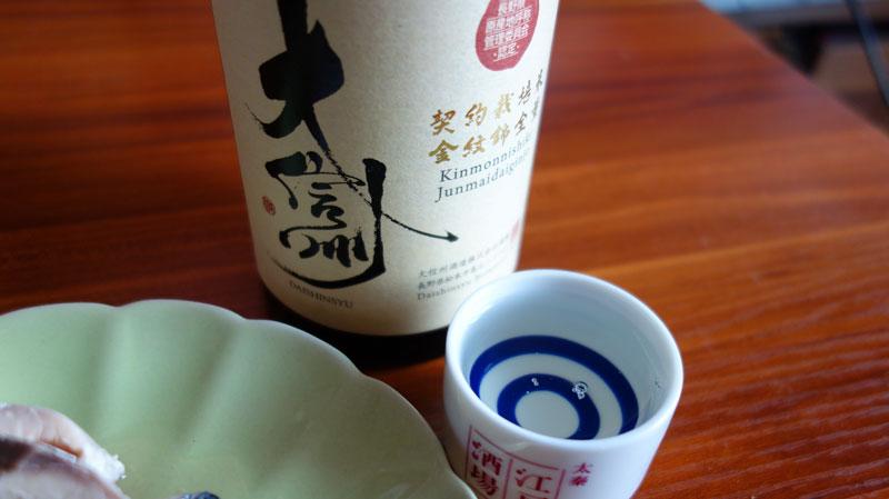 鯖缶にお酢をかけてわさびを添えて日本酒と