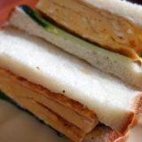 お昼ご飯にだし巻き卵サンドイッチ