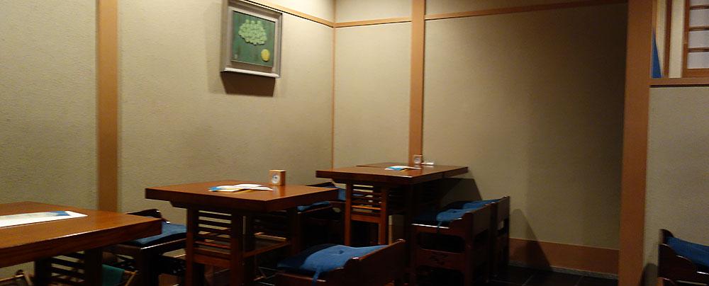 一保堂茶舗さんの喫茶室 嘉木 の店内。落ち着いた雰囲気。