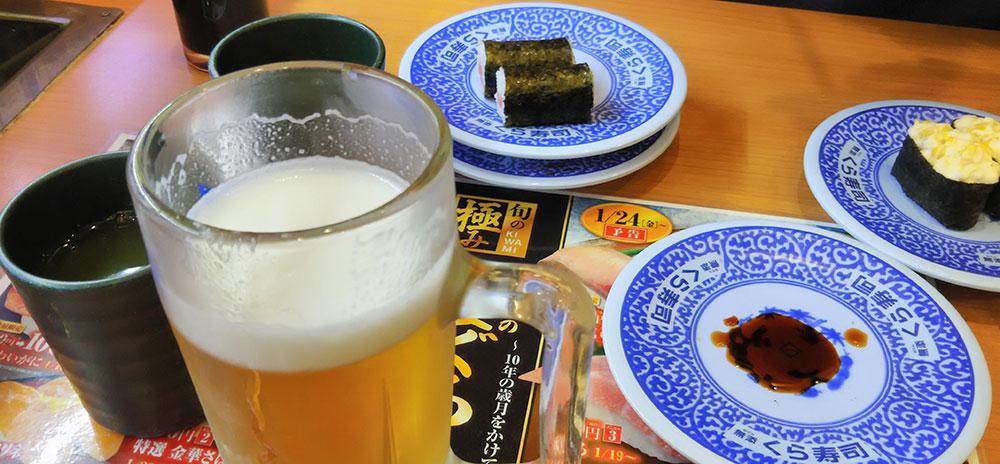 無添くら寿司で ビールとお寿司。