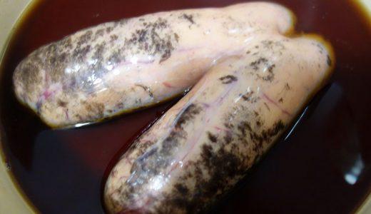 お正月に鱈の子(たらのこ)を煮付けてみた。がんばって爆発回避。