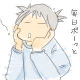冷えて体調イマイチ。温めると眠くなる。